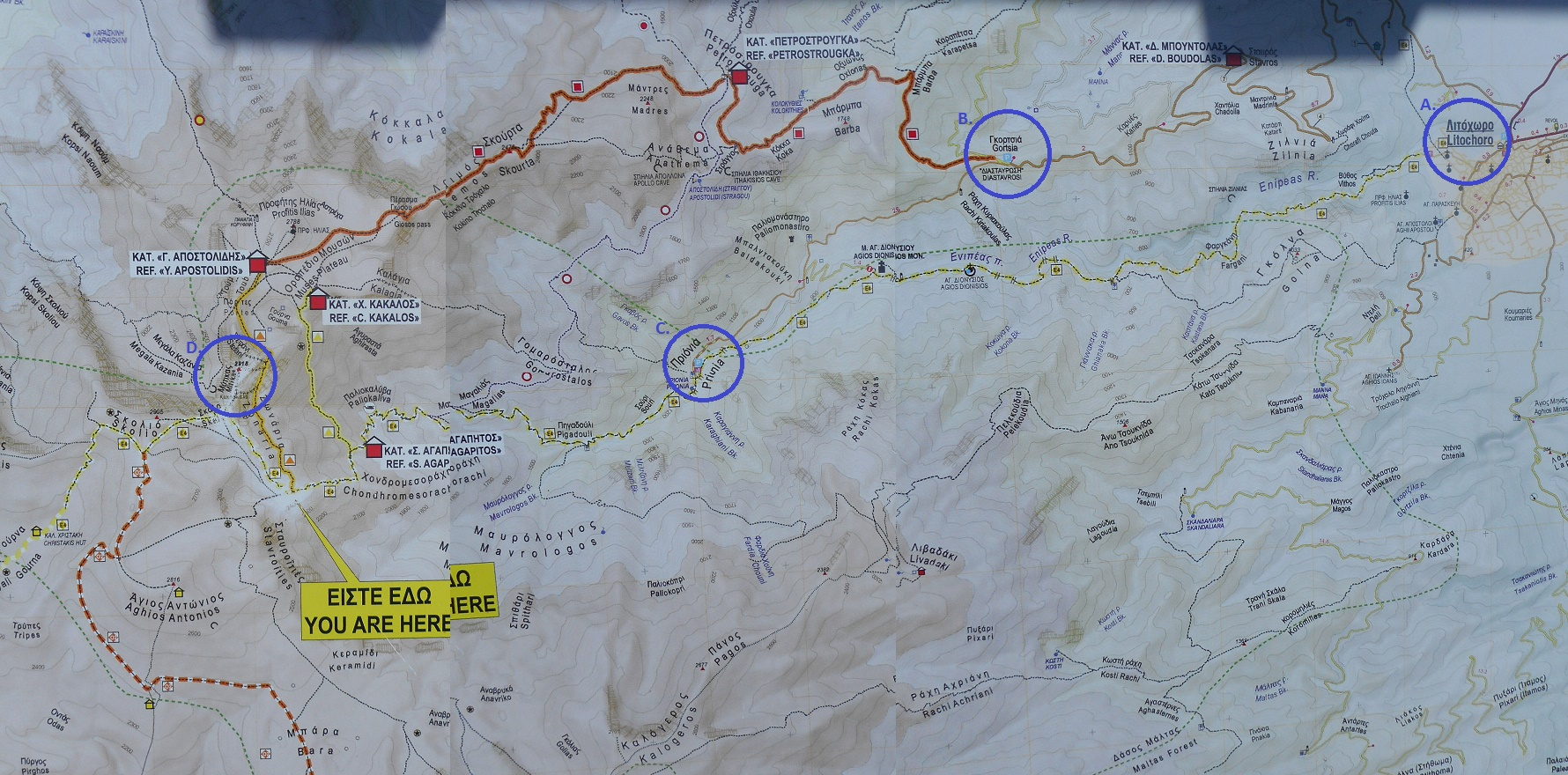 Trailhead map of Mount Olympus, Greece