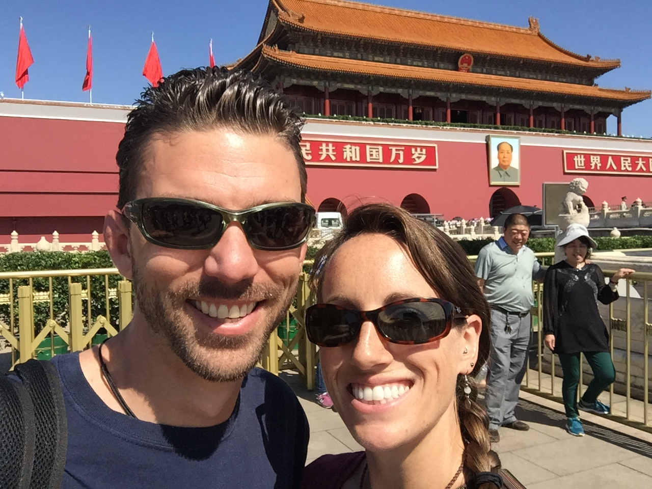 Me, Ryan, and Chairman Mao at the Forbidden City.