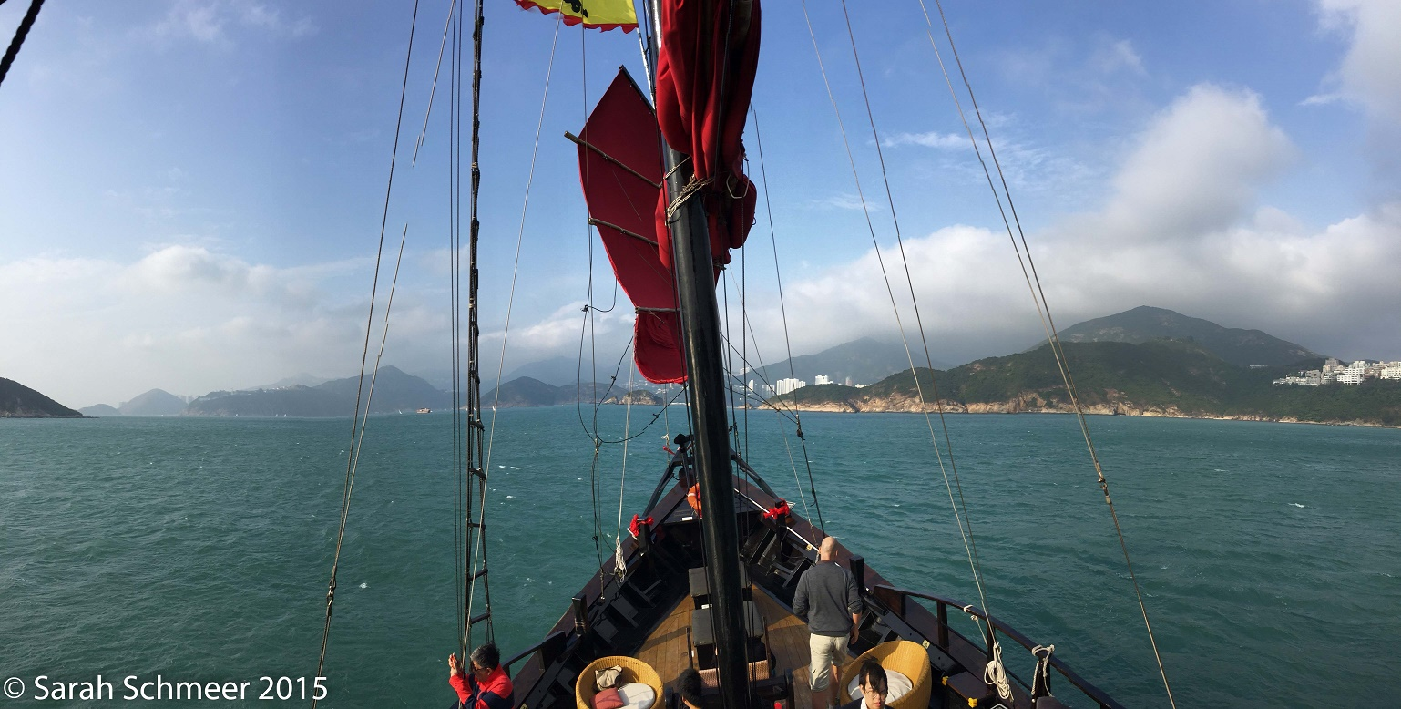 The view over the bow of the junk. [Hong Kong, Hong Kong]